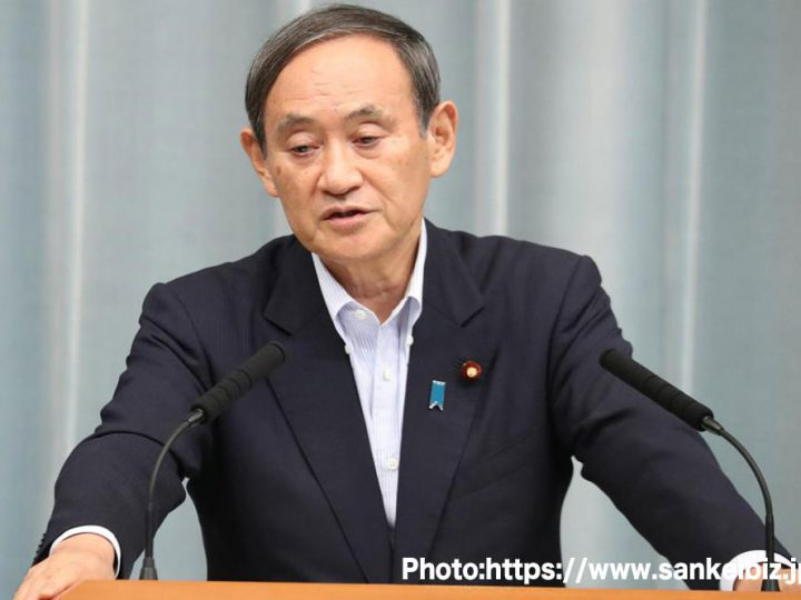 How do I think about  Japan's new Prime Minister Yoshihide ?